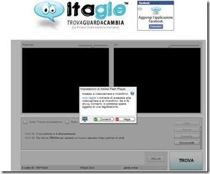 itagle