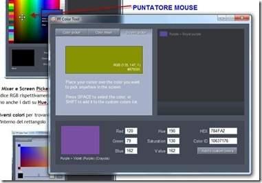 pf color tool[5]