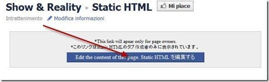 static html editor