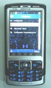 Nokia TV1100i