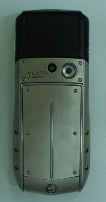 china vertu