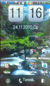 China Nokia X10