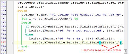 CnWizards: Подсветка блоков кода и скобочек в редакторе кода