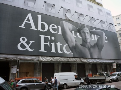 Abercrombie & Fitch Milan Flagship