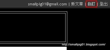 whos_amung_smallpig01