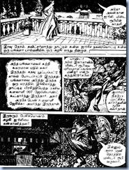 Rani Comics #1 p04