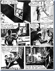 Rani Comics #1 p40