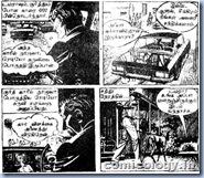 Rani Comics #1 p49