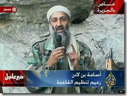 osama-bin-laden-gloats-over-9-11