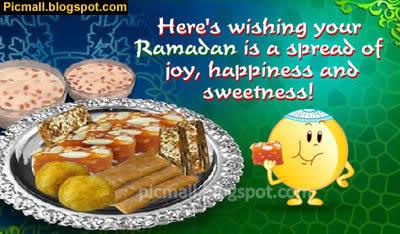 Iftar  Image - 3