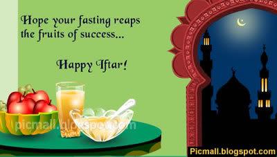Iftar  Image - 5