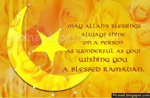 Ramadan Mubarak  Image - 1