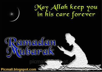 Ramadan Mubarak  Image - 4