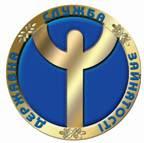 Державна служба зайнятості України