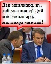 NewПаниковский