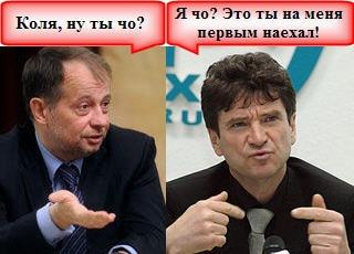 НЛМК vs Максимов