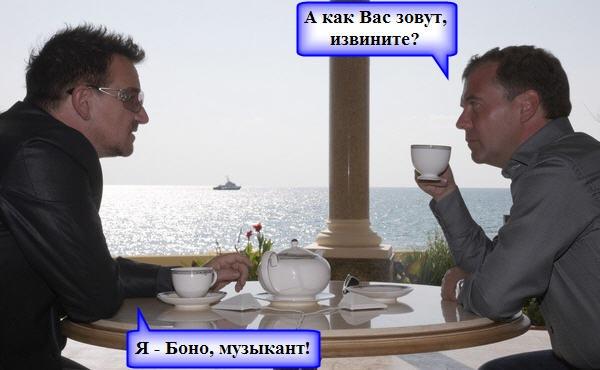 Я - Юра Шевчук, музыкант!