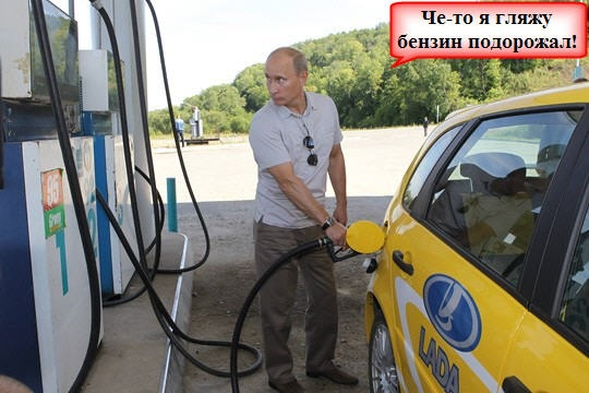 Бензин подорожал