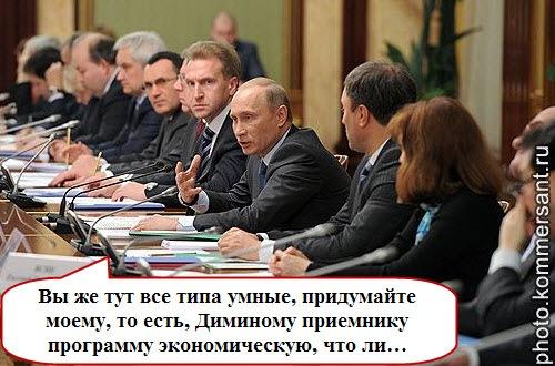 "Операция ""Программа для приЁмника"""