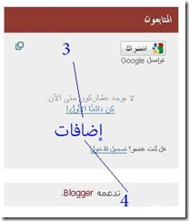 TabbedSidebar