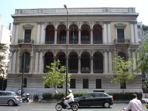 Особняк Генриха Шлимана в Афинах