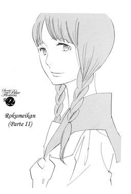 Aoi_Hana_V4_081