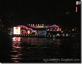 GuangZhou 2009 041