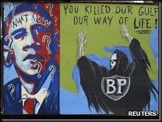obama - BP poster