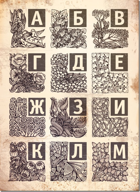 irina-vinnik_6