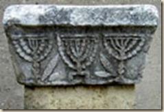 dintel siglo V