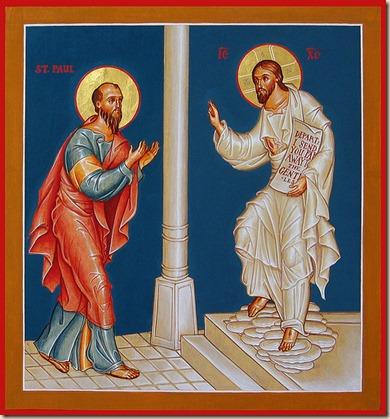 paul and jesus atheism