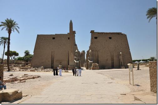 23 Egypt 218