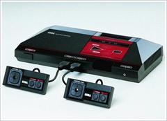 sega-master-system1