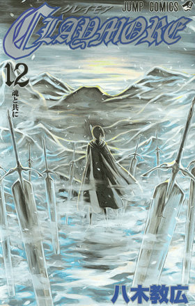 Tomo Nº12