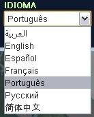 Biblioteca digital idiomas