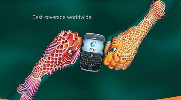 23 creative ads by AT&T [hand-modelling advertisements] - Chinese fish