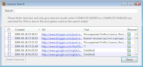 Окно поиска дополнения Firefox Lazarus