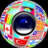 World Wide Webcam