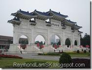 台北-中正紀念堂 自由广场