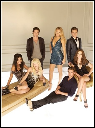 gossip-girl-season-3-cast-photo