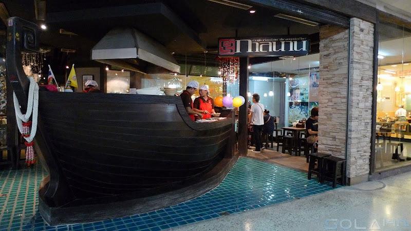 Bangkok Trip at Seacon Square