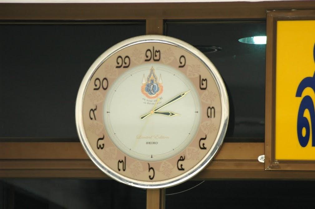 Часы с тайскими цифрами в храме Пра Махатат, Наконситамарат