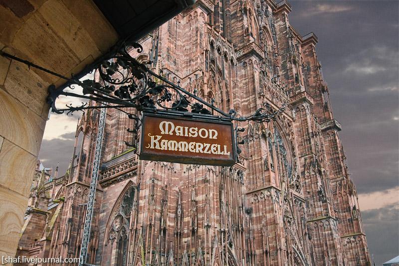 Франция, Страсбург, кафедральный собор