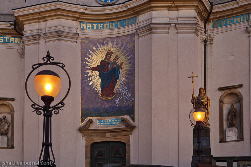 Паломническое место Святой Гостин, Моравия, Чехия| mariánské poutní místo Svatý Hostýn, Morava, Česká republika