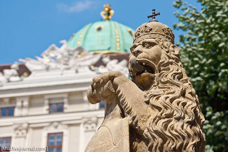 Хофбург, Вена, Австрия | Hofburg Palace, Vienna, Austria