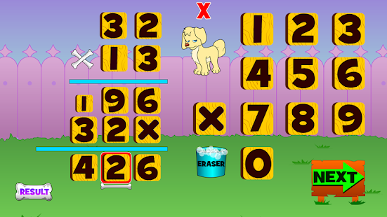 Advanced Multiplication - screenshot