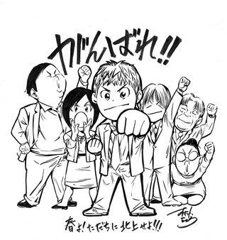 news_thumb_5_okimoto_lite.jpg