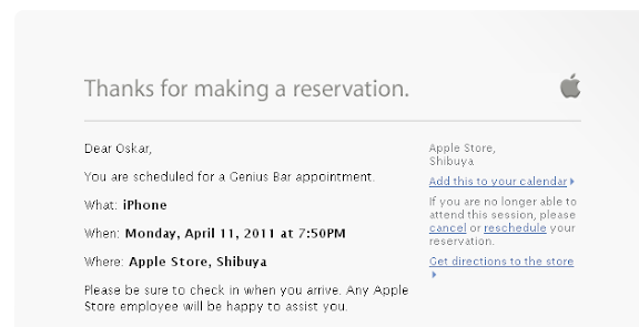 applestorereservation.png