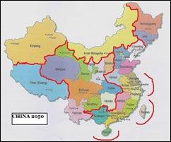 China 2 (2050)