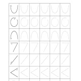 formas-sencillas-con-ejemplos-punteados-fichas-1-a-25_Página_01.jpg